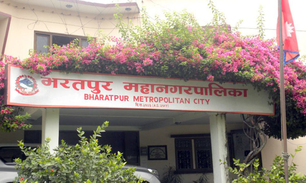 भरतपुर महानगरपालिकामा आजदेखि प्रधानमन्त्री रोजगार कार्यक्रम शुरू